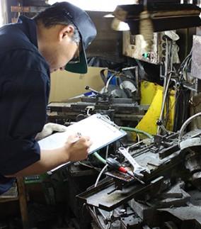 Technicien de maintenance aquila RH
